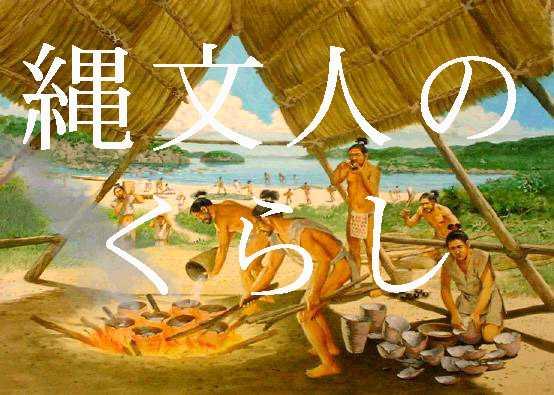 すべての講義 小1 勉強 : Jomon African Chinese People